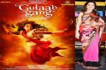 Gulaab Gang's poster featuring Madhuri released!