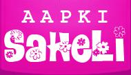 aapkisaheli.com