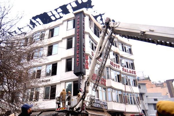दिल्ली के होटल में लगी आग, 17 की मौत