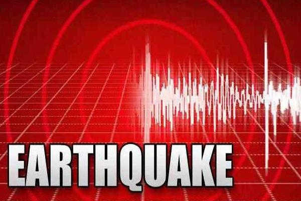 जापान में 6.3 तीव्रता के भूकंप के झटके
