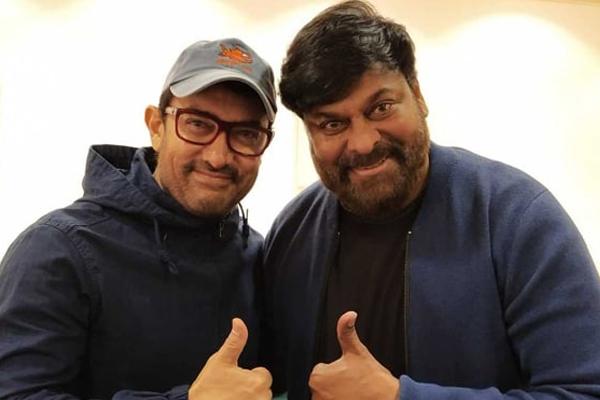 आमिर ने चिरंजीवी को प्रेरणा बताया