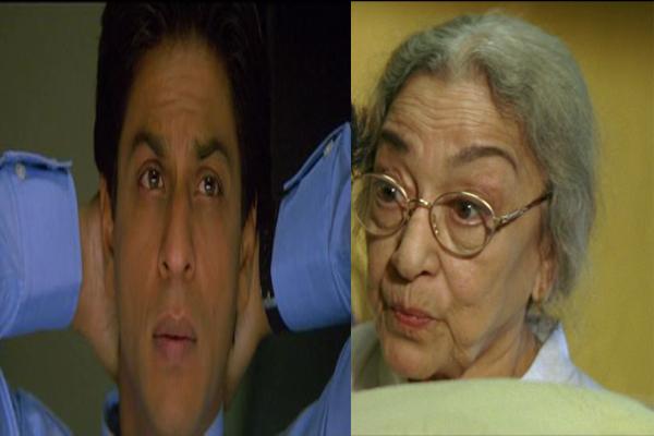 किंग खान की ऑनस्क्रीन दादी ने दुनिया को कह दिया अलविदा....