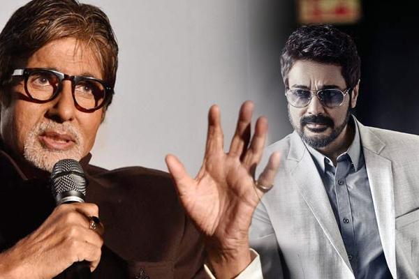 प्रसन्नजीत चटर्जी 'बंगाल के सुपरस्टार' : अमिताभ