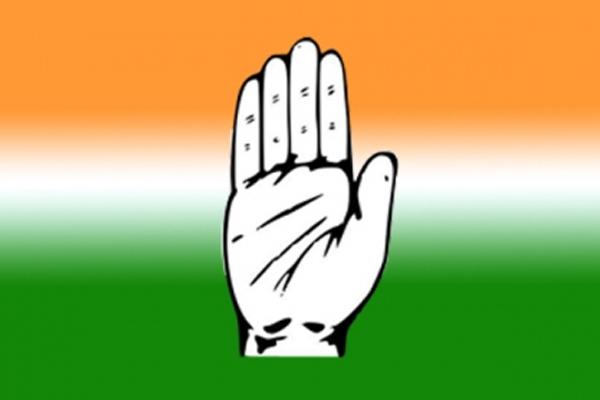 लोगों का अपमान कर रही भाजपा : कांग्रेस