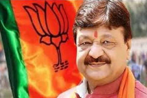CAA की तरह किसानों से जुड़े बिलों पर झूठ फैलाने में जुटी कांग्रेस: BJP