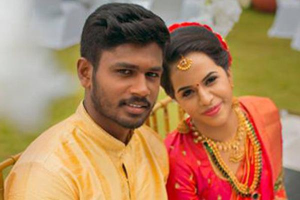 संजू सैमसन ने प्रेमिका से रचाई शादी