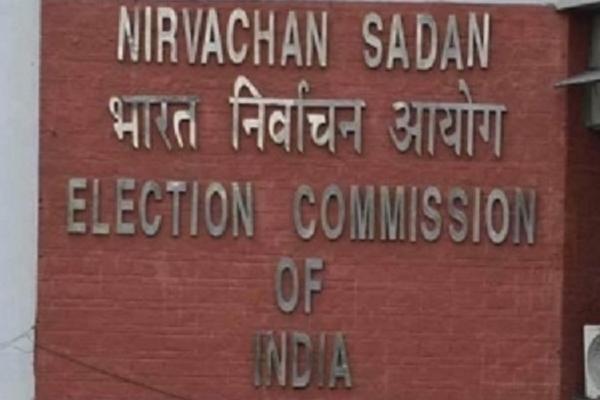 ईवीएम मामले में चुनाव आयोग को नोटिस