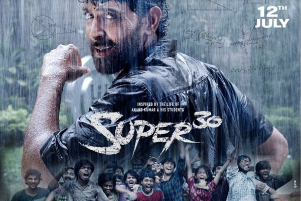 फिल्म 'सुपर 30' छात्रों और शिक्षकों को देगी प्रेरणा : नंदीश