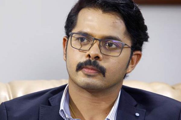 स्पॉट फिक्सिंग में शामिल नहीं होने की जिद पर अड़ा था : श्रीसंत