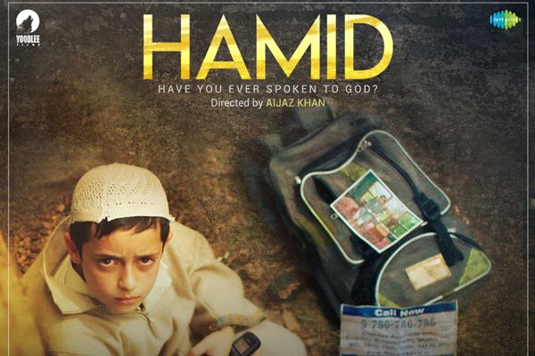 1 मार्च को रिलीज होगी 'हामिद'