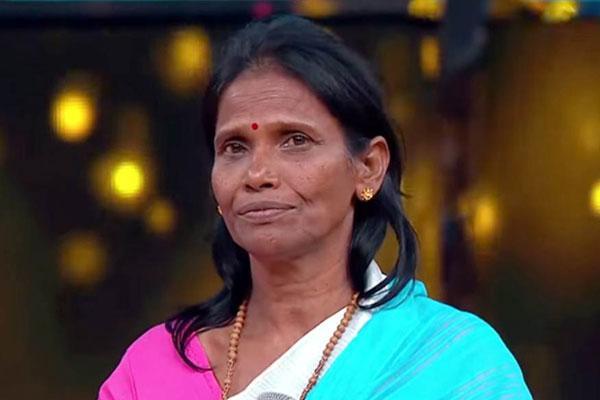 हमेशा लता मंगेशकर की जूनियर रहूंगी : रानू मंडल