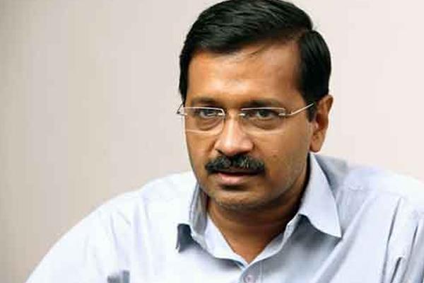 दिल्ली को पूर्ण राज्य दर्जे के लिए केजरीवाल 1 मार्च से भूख हड़ताल पर
