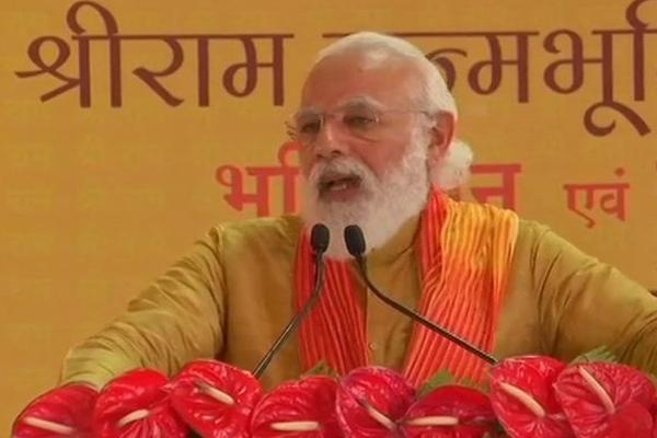 राम जन्मभूमि आज मुक्त हुई : प्रधानमंत्री मोदी