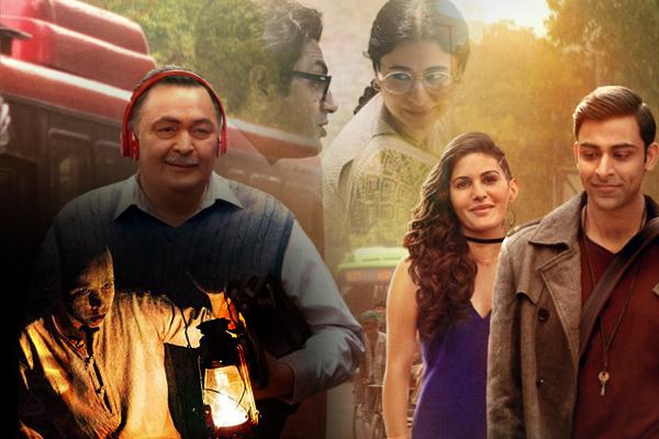 लंदन फिल्मोत्सव में 'मंटो', 'राजमा चावल', 'तुम्बाड' दिखाई जाएगी