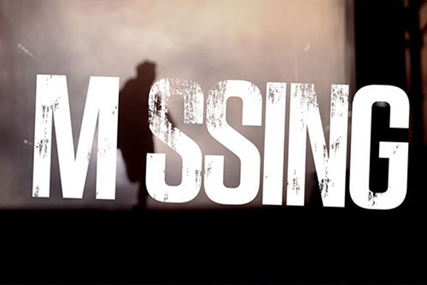 मुंबई में मिली इटावा से लापता हुई लड़कियां