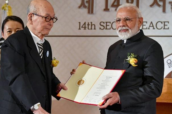 मोदी ने सियोल शांति पुरस्कार राशि को नमामि गंगे फंड को दान किया
