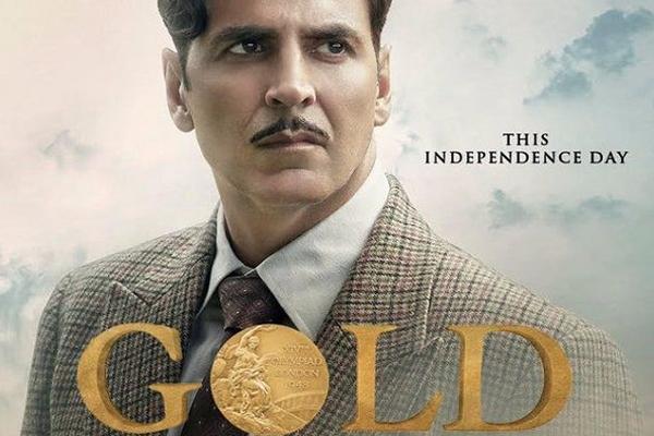 फिल्म 'गोल्ड' का नया पोस्टर रिलीज