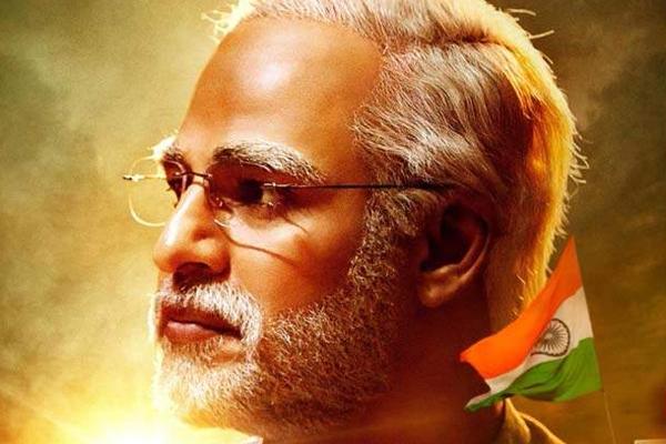 फिल्म 'पीएम नरेंद्र मोदी' को 'यू' प्रमाण-पत्र