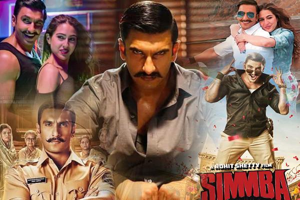'सिम्बा' देखकर दर्शक रोमांचित महसूस करेंगे : रोहित शेट्टी