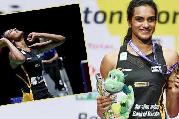 बैडमिंटन विश्व चैम्पियनशिप : स्वर्ण जीतने वाली पहली भारतीय बनीं सिंधु