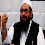 हाफिज सईद पाकिस्तान में गिरफ्तार
