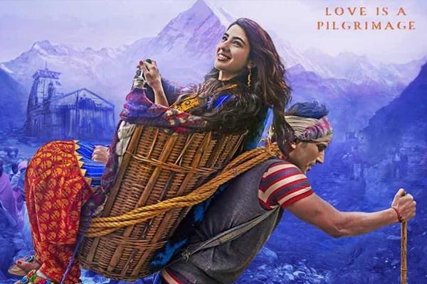'केदारनाथ को मिली दर्शकों की प्रतिक्रिया से उत्साहित सुशांत