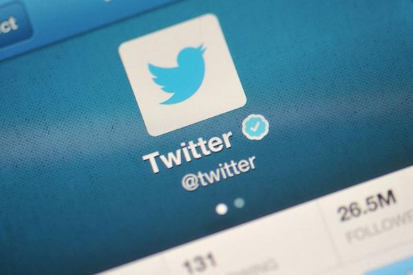 ट्विटर ने ईरानी समाचार एजेंसियों को ब्लॉक किया