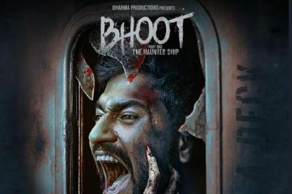 करण जौहर की पहली हॉरर फिल्म 'भूत' में दिखेंगे विक्की