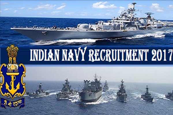 10वीं पास के लिए Indian Navy में वैकेंसी, यहां है पूरी जानकारी