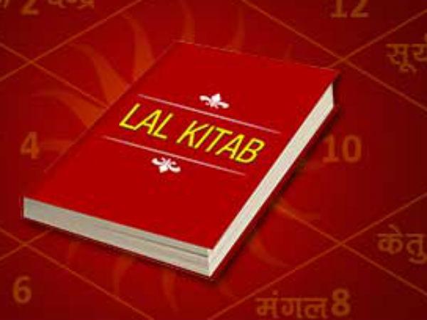 लाल किताब : हर व्यक्त्िा की चमक सकती है किस्मत, इन्हें आजमाएं जरूर