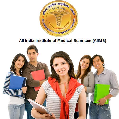 इंतजार खत्म AIIMS  में नौकरी पाने का शानदार अवसर, जल्द ही करें आवेदन