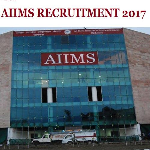 12वीं पास के लिए AIIMS में नौकरी, यहां है पूरी जानकारी