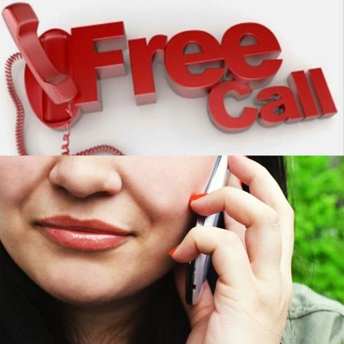 देश-दुनियां में कहीं भी कैसे करें फ्री में Call
