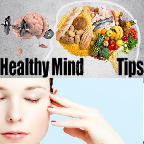 इन आहार से अपने दिमाग को रखें सेहतमंद