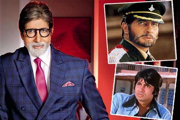 बर्थडे विशेष : अमिताभ बच्चन की जुडी कुछ अनजानी बातें...
