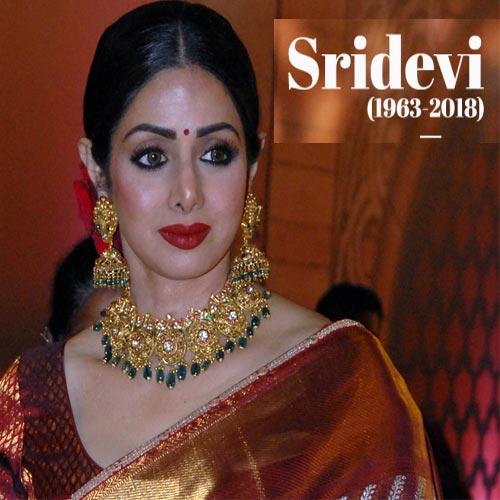 ....लौट रही हैं अपने देश, परिवार को सौंपा गया श्रीदेवी का पार्थिक शरीर