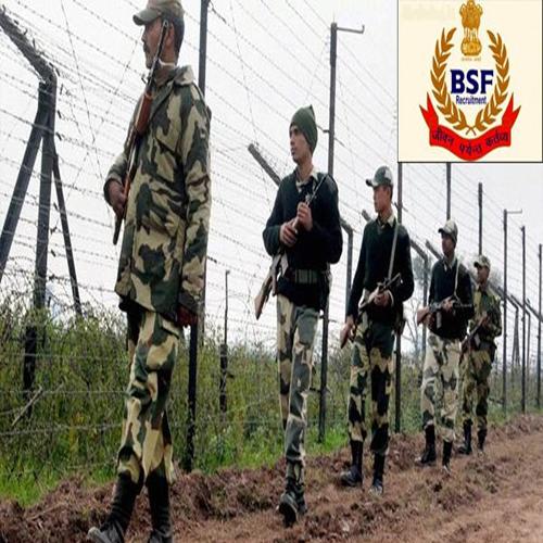 BSF में नौकरी पाने का बेस्ट आॅप्शन
