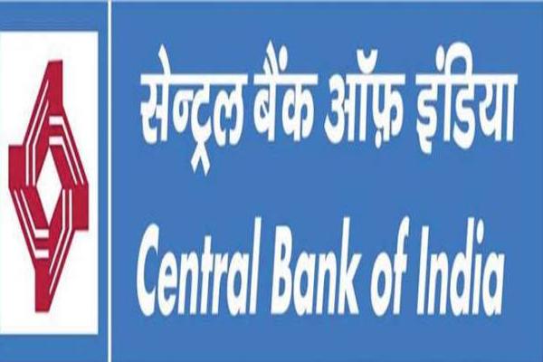 7वीं और 10वीं पास के उम्मीदवारों के लिए इस बैंक ने निकाली भर्ती....