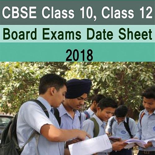 देखें डेटशीट CBSE Board Exams Datesheet : 5 मार्च से होगी परीक्षा