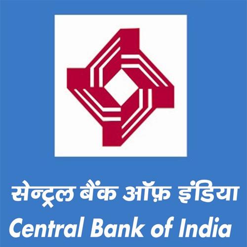 सेंट्रल बैंक ऑफ इंडिया ने वैकेंसी निकाली, करें आवेदन