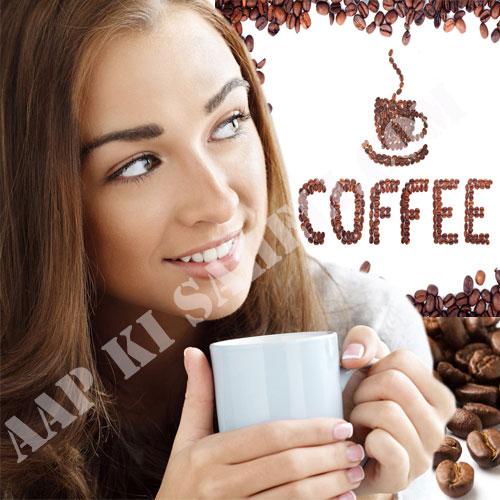कॉफी में छुपा है सेहत का खजाना