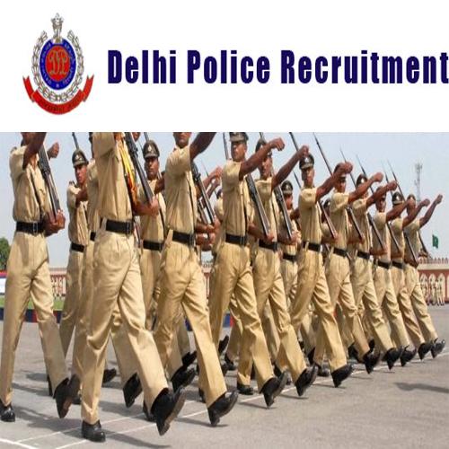 दिल्ली पुलिस में नौकरी पाने का सुनहरा मौका, तुरंत करें आवेदन