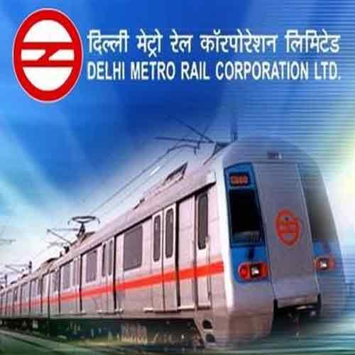 दिल्ली मेट्रो में नौकरी पाने का सुनहरा मौका
