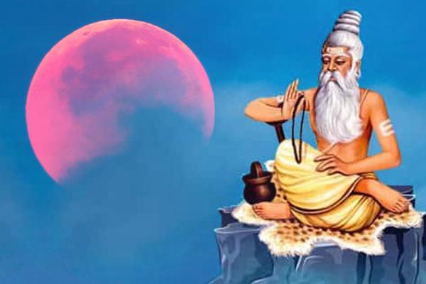 आज गुरु पूर्णिमा के दिन चंद्र ग्रहण, जानें इसका महत्व