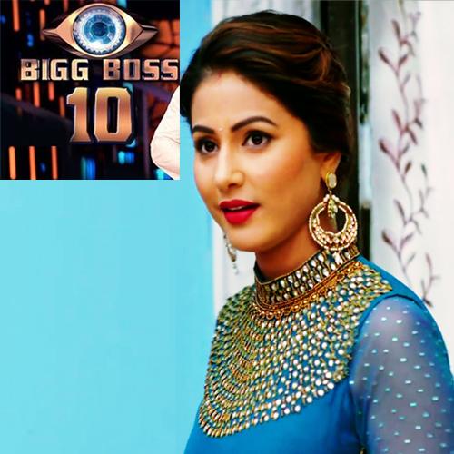 हिना खान का 'ये रिश्ता क्या कहलाता है' शो से बाय-बाय