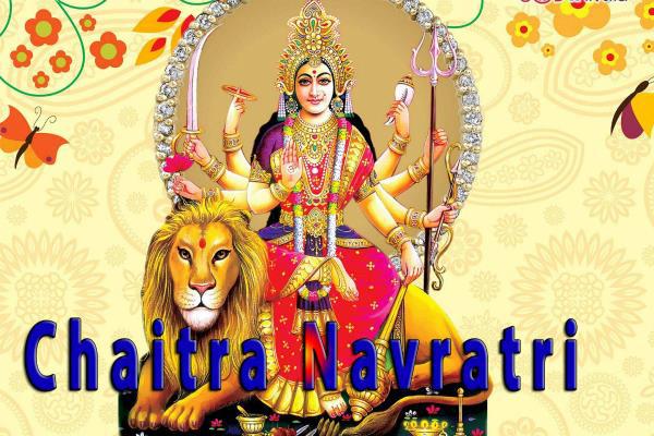 चैत्र नवरात्रि के साथ ही हिन्दू नववर्ष की हो जाएंगी शुरुआत....