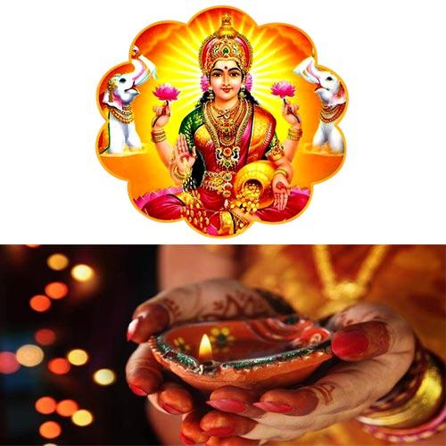 दीपावली पर लक्ष्मी जी पूर्ण कृपा पाने के उपाय