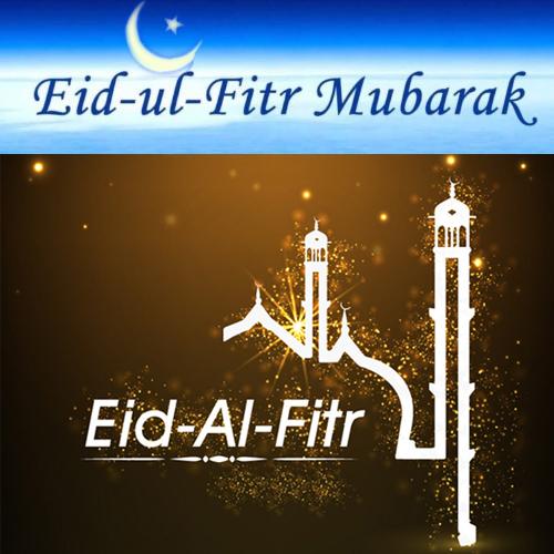 जानिये: ईद उल-फितर के महत्व के बारे में