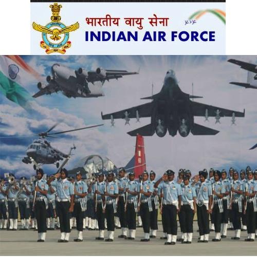 जब भरनी हो लंबी उडान, तो भारतीय वायु सेना में सुनहरा मौका