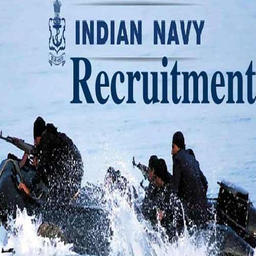 इंडियन नेवी में नौकरी पाने का बेस्ट आॅप्शन